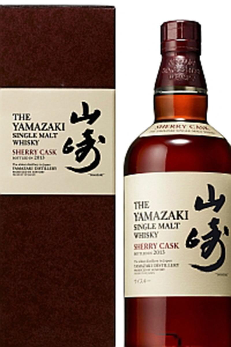 Un whisky japonés elegido como el mejor del mundo