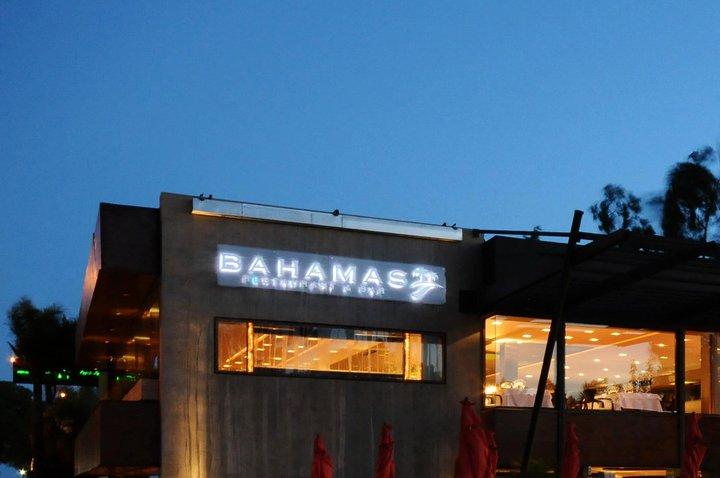 Cierra Bahamas, otro clásico restaurante porteño