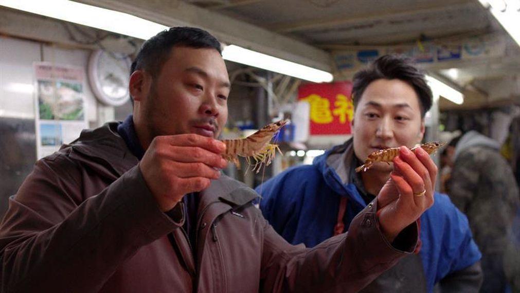 """""""Ugly Delicious"""": gastronomía y conciencia social"""